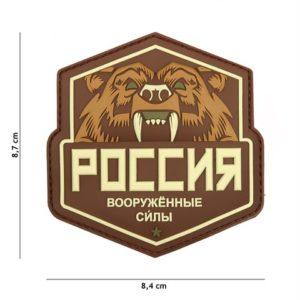 PATCH 3D PVC RUSSIAN BEAR MUTLI CAM