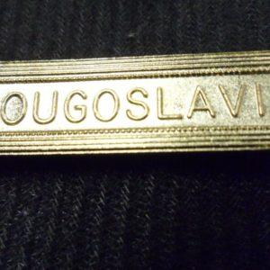 Agrafe pour médaille Ordonnance YOUGOSLAVIE